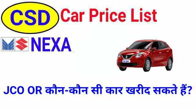 CSD Car Price List 2021 Maruti Suzuki Nexa CSD Depot Lucknow