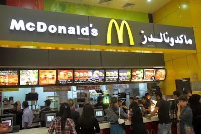 وظائف شاغرة بمطاعم ماكدونالدز في البحرين لعدد من التخصصات