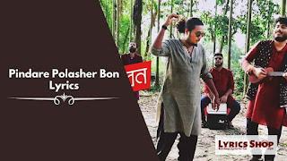 [ Full Lyrics ] Pindare Polasher Bon (পিন্দারে পলাশের বন) Lyrics | LyricsShop