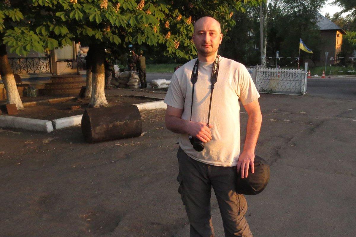 """Аркадий Бабченко: """"Сначала станцую на могиле Путина"""""""