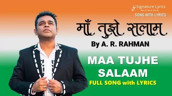Maa Tujhe Salaam Lyrics - A. R. Rahman | Vande Mataram