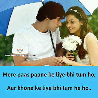 awesome shayari images, romantic shayari, sad shayari images