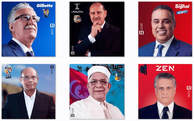Elections présidentielles 2019 : à chaque candidat sa marque !