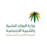 وزير الموارد البشرية والتنمية الاجتماعية يطلق المنصة الوطنية للتبرعات