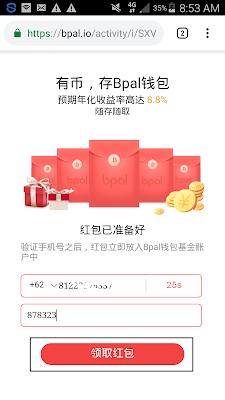 cara verifikasi nomor hp di aplikasi bpal wallet