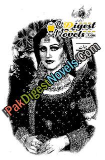 Kaho Eik Din (Novelette) By Qurat Ul Ain Sikandar