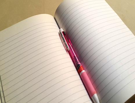 حفظ اي شيئ تكتبه بالتاريخ و الوقت ( النوتباد TXT )