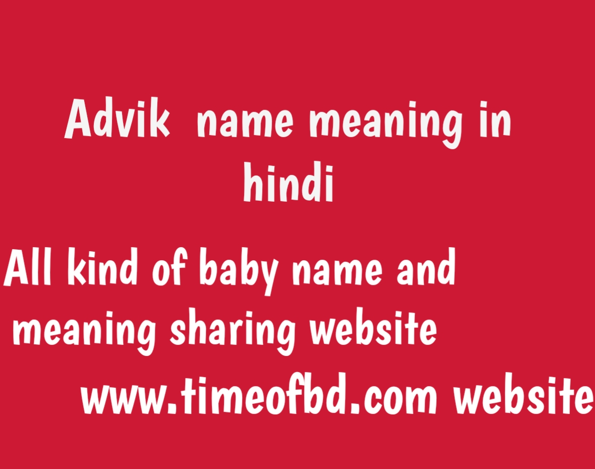 advik name meaning in hindi, advik ka meaning, advik meaning in hindi dictionary, meaning of advik in hindi
