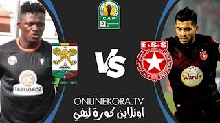 مشاهدة مباراة جراف دي داكار ولنجم الساحلي بث مباشر اليوم 21-04-2021 في كأس الكونفدرالية