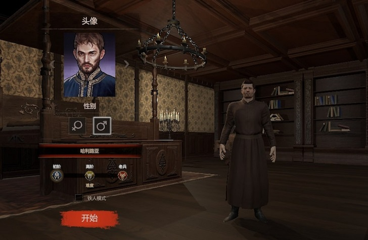 Blackthorn Arena Gameplay