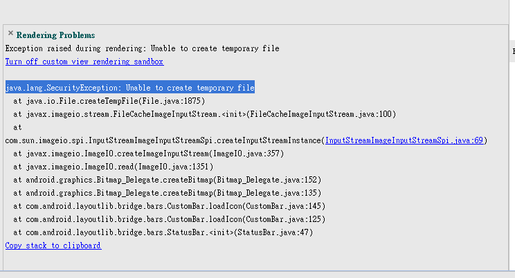 Coded Me: Android Studio - Solution for : Exception raised