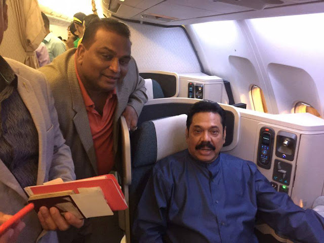 Former President Mahinda Rajapaksa leaves to Japan