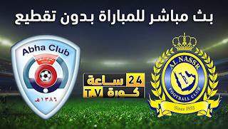 موعد مباراة النصر وأبها بث مباشر بتاريخ 02-11-2019 الدوري السعودي
