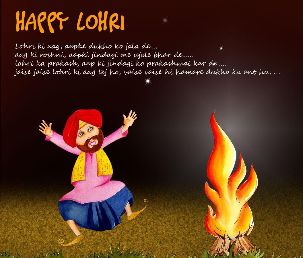 58+ Happy Lohri Wishes in Punjabi Hindi ...