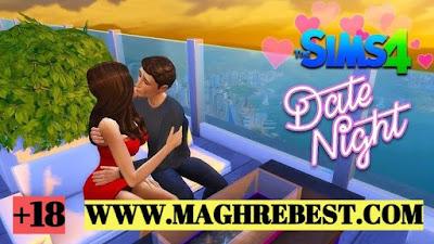 لعبة Sims 4 متعددة اللاعبين