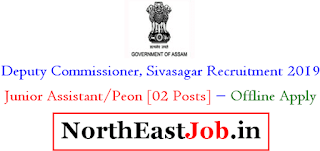 Deputy Commissioner (DC), Sivasagar Jobs 2019 : Junior Assistant/Peon