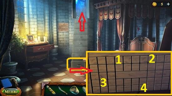 набираем код на нижнем ящике шкафа в игре затерянные земли 6