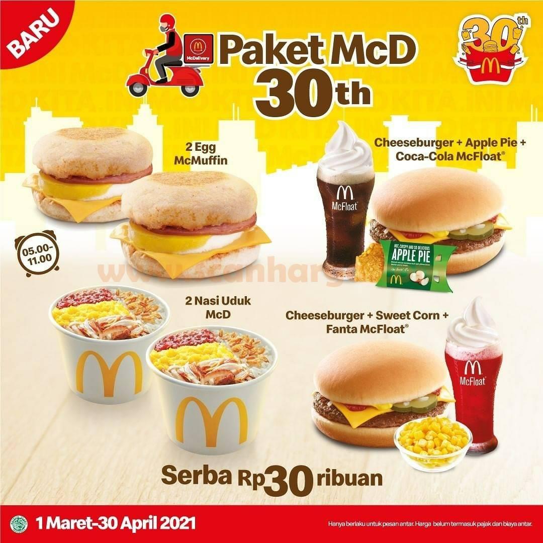 Promo McDonalds Spesial Paket McD serba 30ribuan