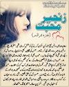 Zanjeer E Mohabbat By Filza Arshad Episode 3