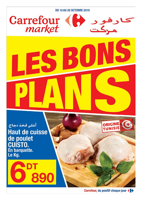 catalogue carrefour market tunisie octobre 2019