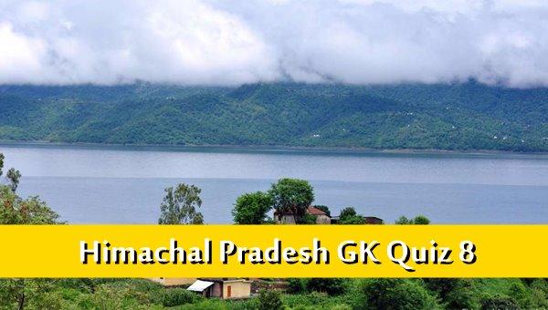 Himachal Pradesh History Gk Quiz Online MCQ -8