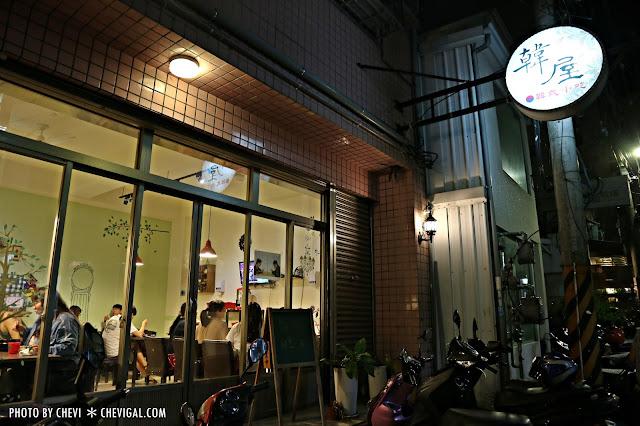 IMG 8054 - 韓屋,巷弄裡的平價韓式料理。香辣爽口不鎖喉。小菜白飯可續點