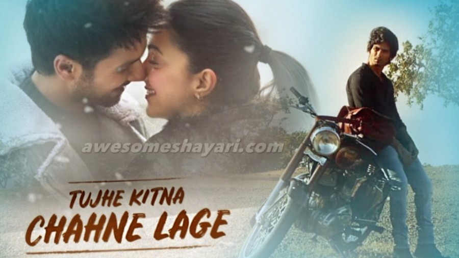 Tujhe Kitna Chahne Lage Lyrics, Kabir Singh movie, Kabir Singh songs screenshots,