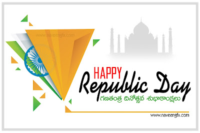 happy-republic-day-quotes-and-sayings-in-telugu-hd-wallpapers