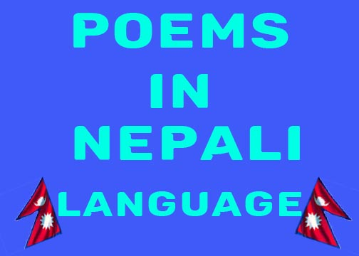 Nepali poems/kabita haru , Kabita Nepali -Poems in Nepali- नेपाली कविता