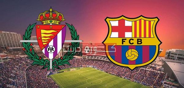 مشاهدة مباراة برشلونة وبلد الوليد كورة لايف بث مباشر اليوم 11-7-2020