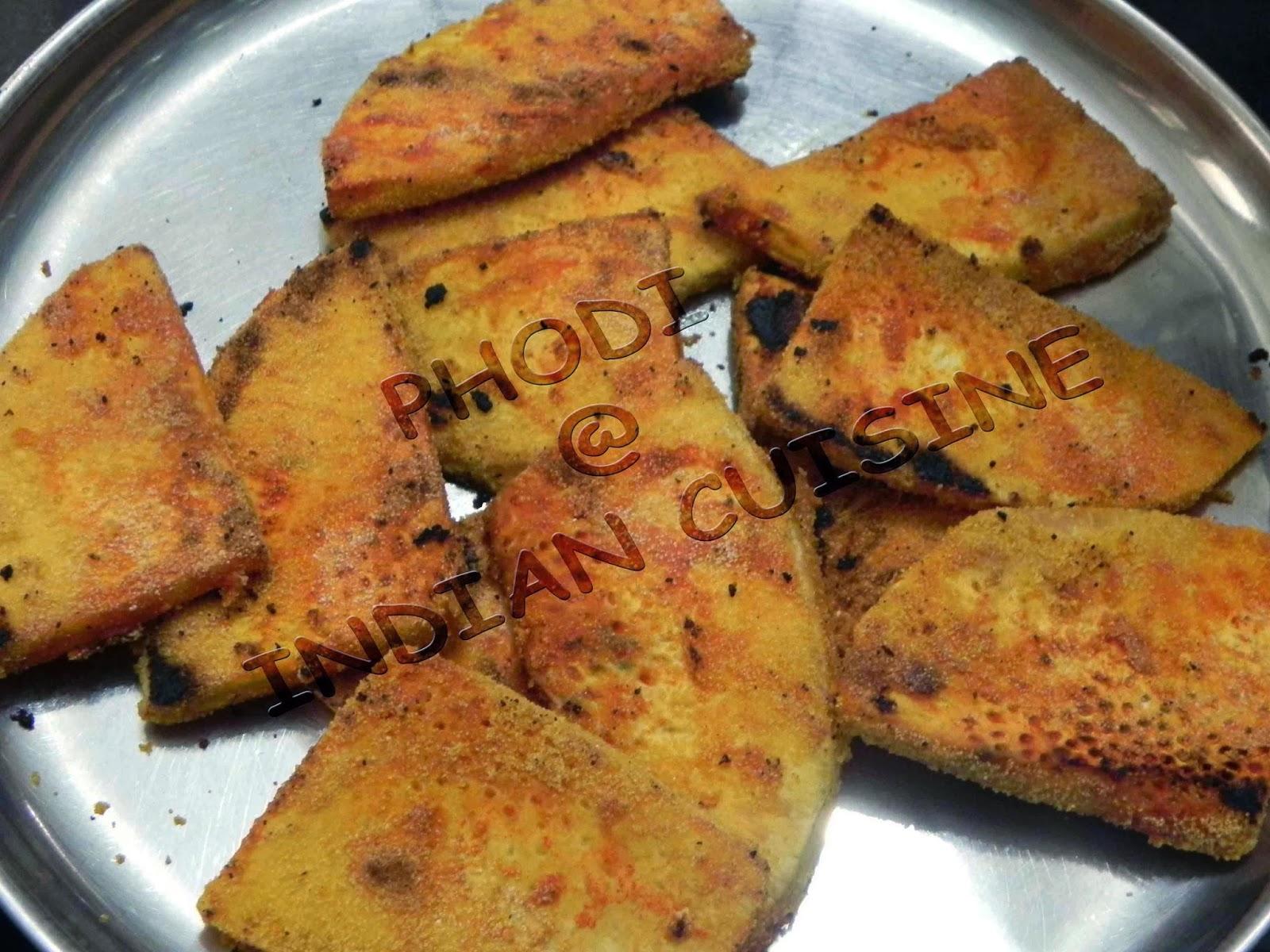 Konkani Style Vegetable Fritters Or Phodi | Breadfruit Or Jeev