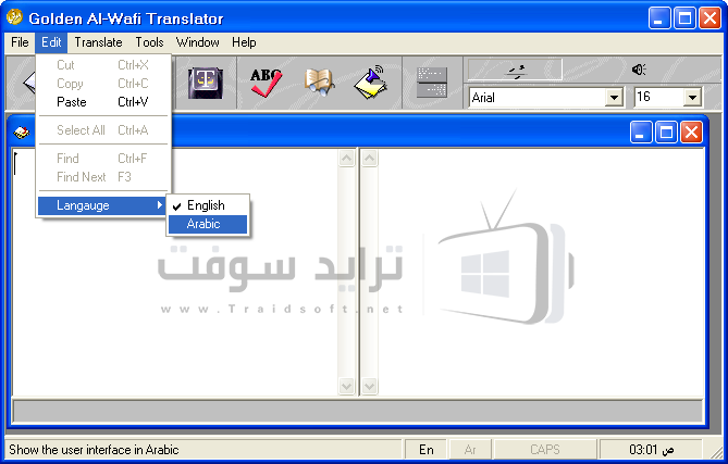al wafi golden translator gratuit