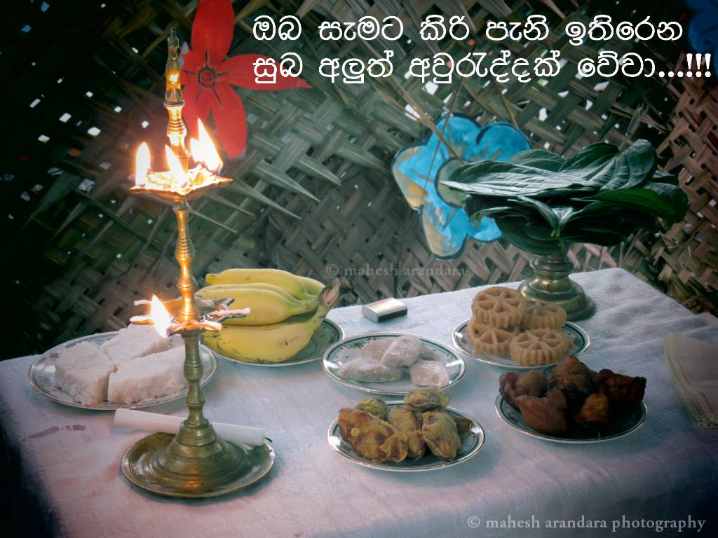 Sinhala And Hindu New Year Wishes