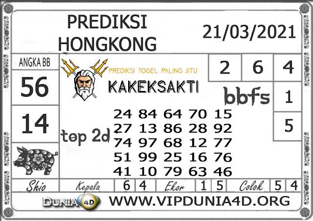 Prediksi Togel HONGKONG DUNIA4D 21 MARET 2021