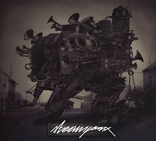 Steampunx - Steampunx (2017) - Album Download, Itunes Cover, Official Cover, Album CD Cover Art, Tracklist