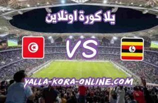 تفاصيل مباراة تونس واوغندا بث مباشر اليوم بتاريخ 01-03-2021 في كأس أفريقيا للشباب تحت 20 سنة