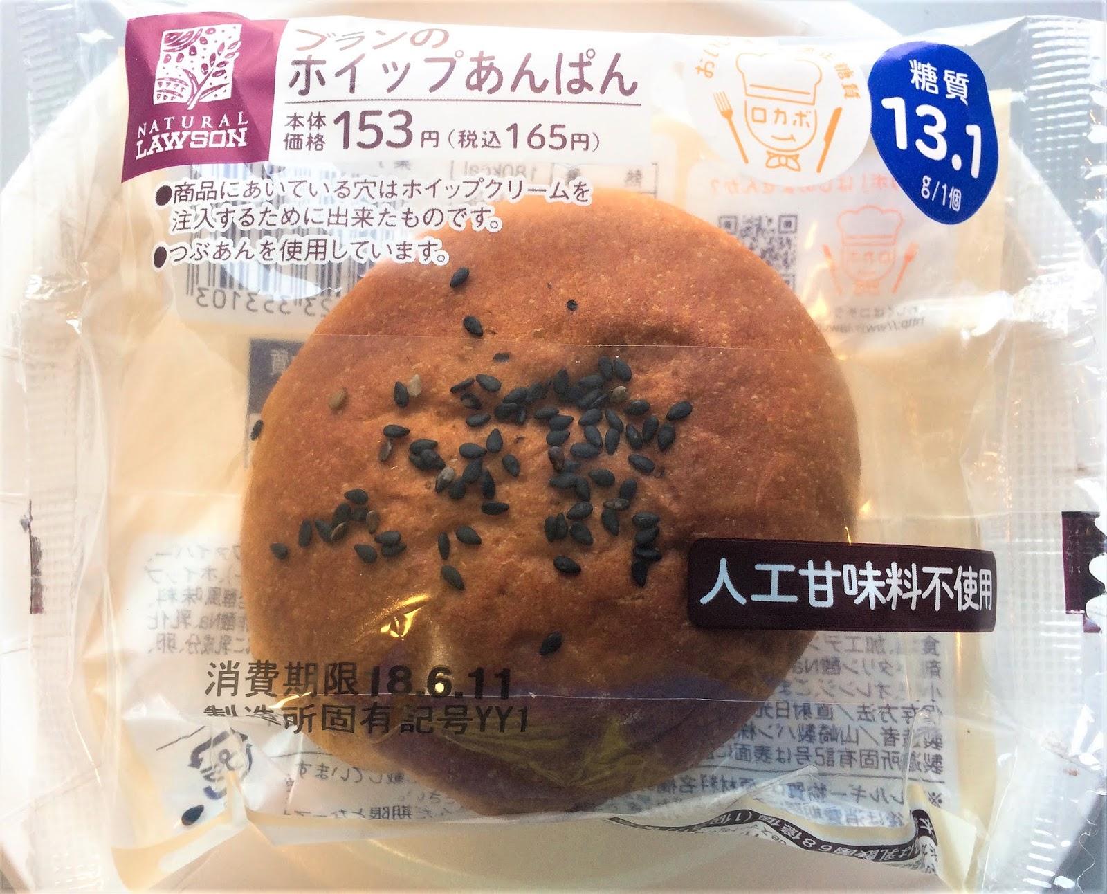 低糖 質 パン ローソン