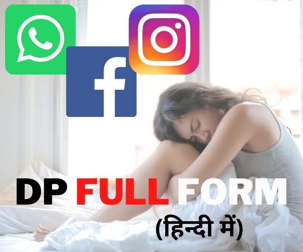 dp_full_form