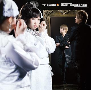 fripSide - dual existence | Toaru Kagaku no Railgun T Opening 2 Theme Song