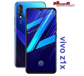 مواصفات هاتف فيفو vivo Z1x مواصفات فيفو زد1 إكس _ vivo Z1x جوال/تليفون فيفو vivo Z1x