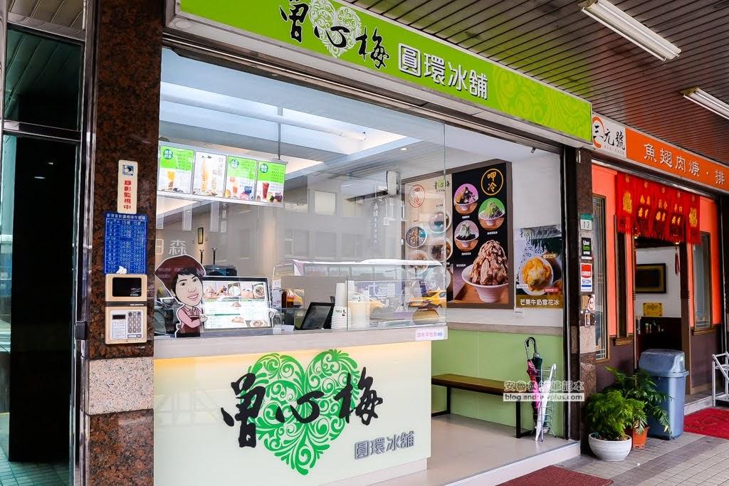 曾心梅圓環冰舖,寧夏夜市冰品,寧夏夜市雪花冰,重慶北路甜品