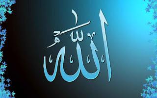 صور دينية اسلامية جميلة