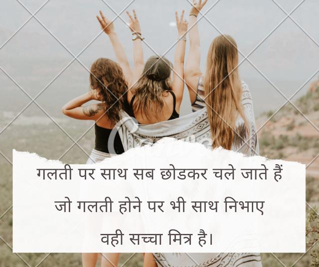 Achchhe Vichar for You