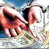 समिति प्रबंधक 10 हज़ार की रिश्वत लेते रंगे हाथों पकड़ाया