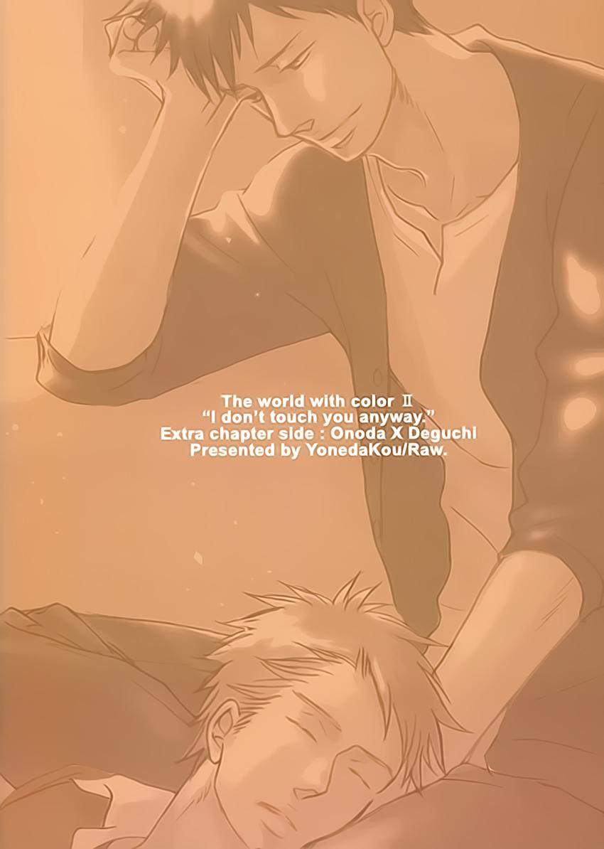 Trang 5 - Dù Thế Nào Em Vẫn Yêu Anh--EXTRA 4--END--[ShuShi Group] (- Yoneda Kou) - Truyện tranh Gay - Server HostedOnGoogleServerStaging