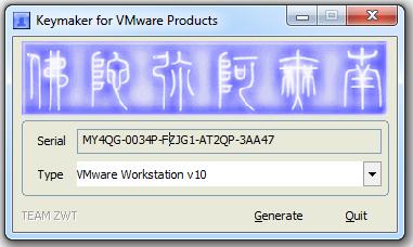 keygen for vmware download