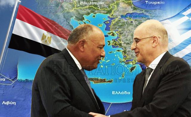 """ΕΚΤΑΚΤΟ: """"Έπεσαν"""" οι υπογραφές μεταξύ Ελλάδας και Αιγύπτου για την ΑΟΖ"""