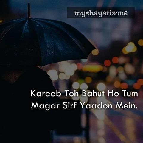Sad Yaadein Shayari in Love Whatsapp Image Status in Hindi