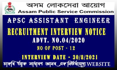 APSC Assistant Engineer Interview Notice(Advt. No.04/2020)
