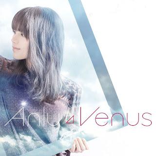 Venus-Anly-歌詞